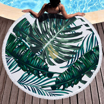 Turtle Leaf Printing Round Beach Towels Bath Towels Yoga Outdoor Picnic Mat Towel's Microfiber Tassel Children's Gift Towel image
