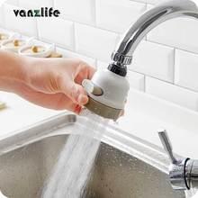 Vanzlife кухня душ кран удлинитель дома экономии воды опрыскиватель водосберегающий фильтр насадка для крана детей