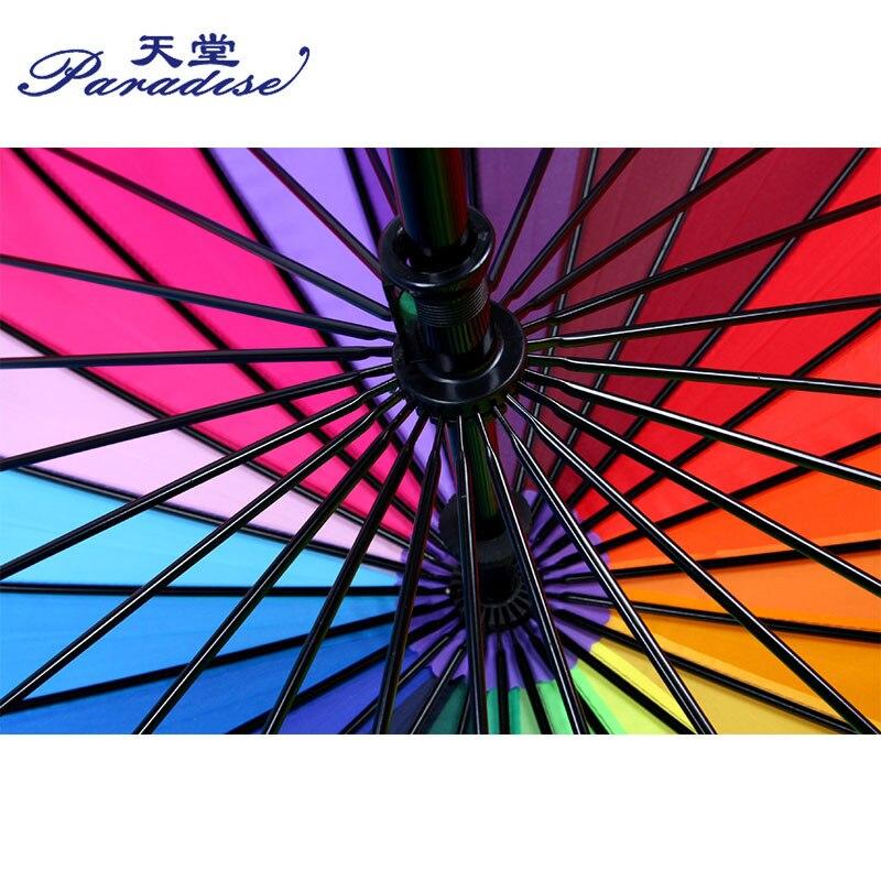 Image 4 - Women Rain Umbrella Rainbow Brand 24K Windproof Long Handle Umbrellas Waterproof Fashion Colorful Paraguas Strong Frame-in Umbrellas from Home & Garden