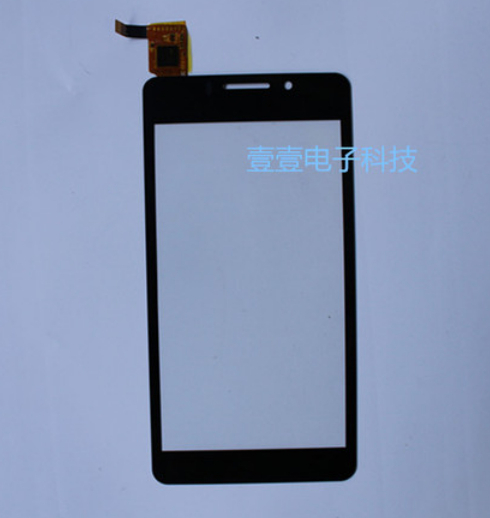 Original New touch screen 4.5 DNS S4503 S4503Q Front Touch panel Digitizer Glass Sensor Replacement Free Shipping for sq pg1033 fpc a1 dj 10 1 inch new touch screen panel digitizer sensor repair replacement parts free shipping
