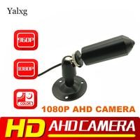 Bullet 1080P 2MP Full HD AHD Mini Video Camera SONY323 Sensor StarLight 0.001 Lux Home Security CCTV 3.7mm Lens For AHD DVR