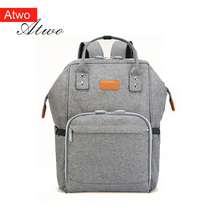 ATWO mama backpack for baby care Diaper Bag FashionNappy Travel Womens