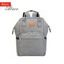 Atwo mama рюкзак для ухода за ребенком детских подгузников модная