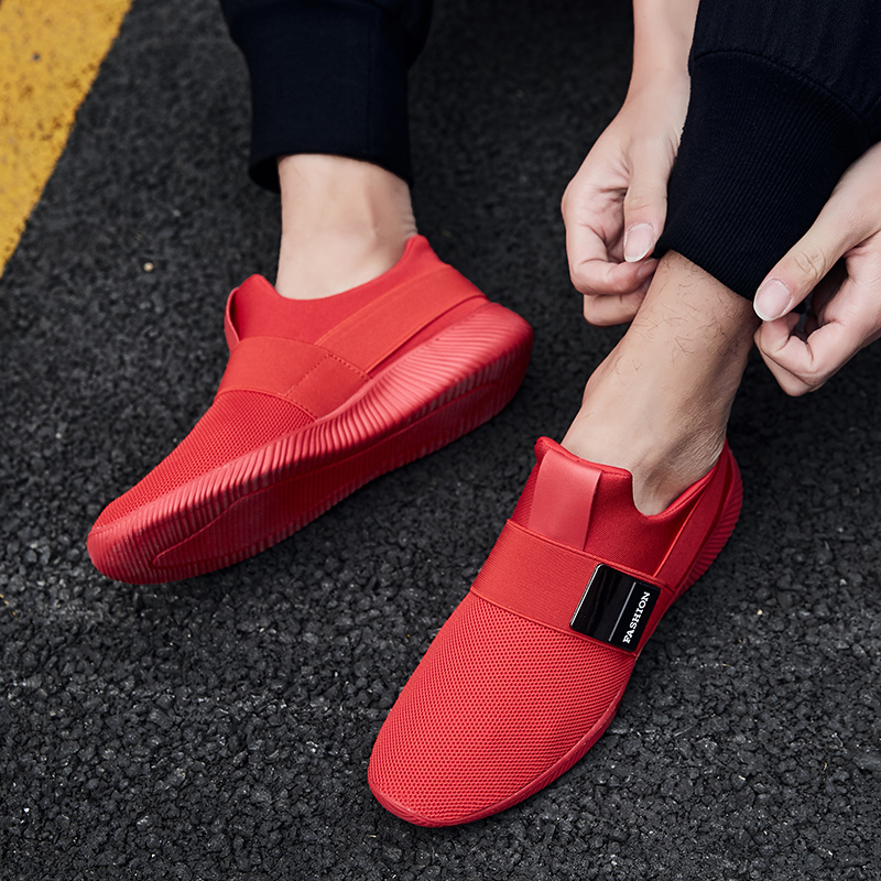ARUONET Men Summer Mesh Casual Shoes Plus Size Flats For Men Loafer Lightweight Shoes Very Comfortable Basket Homme Chaussure