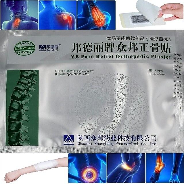10 sztuk/partia ulgę w bólu patch reumatyzm zapalenie stawów, zwichnięcie mięśni ból kolana talii, powrót ramię spray tygrys ortopedyczne tynk