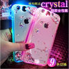 Smart LED Flash Light Clear Called Luminous Case For IPhone 5 5S 6 6S 6S Plus
