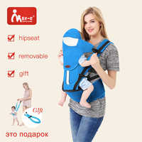 Baby Carrier Frontale Rivolto Baby Carrier Infant Bebe Alta Qualità Sling Backpack Pouch Wrap Canguro