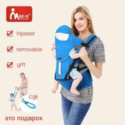 Portador de bebé frontal bebé infantil Bebe de alta calidad mochila bolsa de canguro
