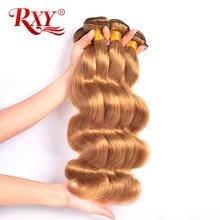 Honey Blonde Brazilian Body Wave Hair Bundles 1 PC #27 Color 100% Human Hair Bundles Non-Remy Hair Weave Extensions 12″-24″