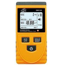 Детекторы электромагнитного излучения GM3120, электромагнитные измерительные приборы, домашний монитор радиации.