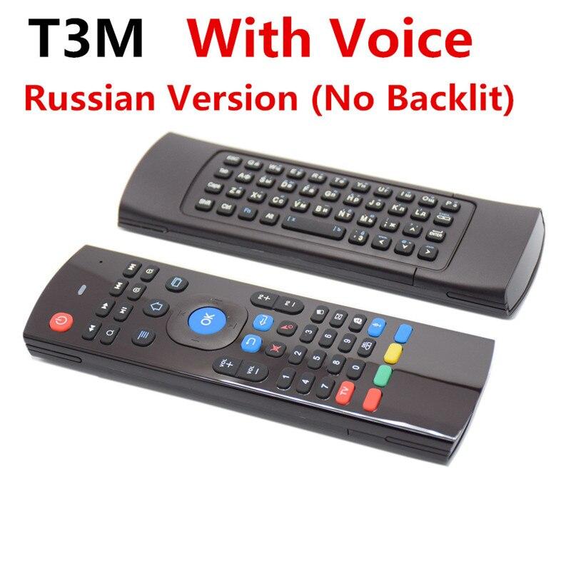 T3M 俄语