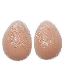 Image 5 - 1000g seksi kalça pedleri kendinden yapışkanlı silikon kalça pedi 2 adet dahil kalça kaldırma Ajusen kalça artırıcı