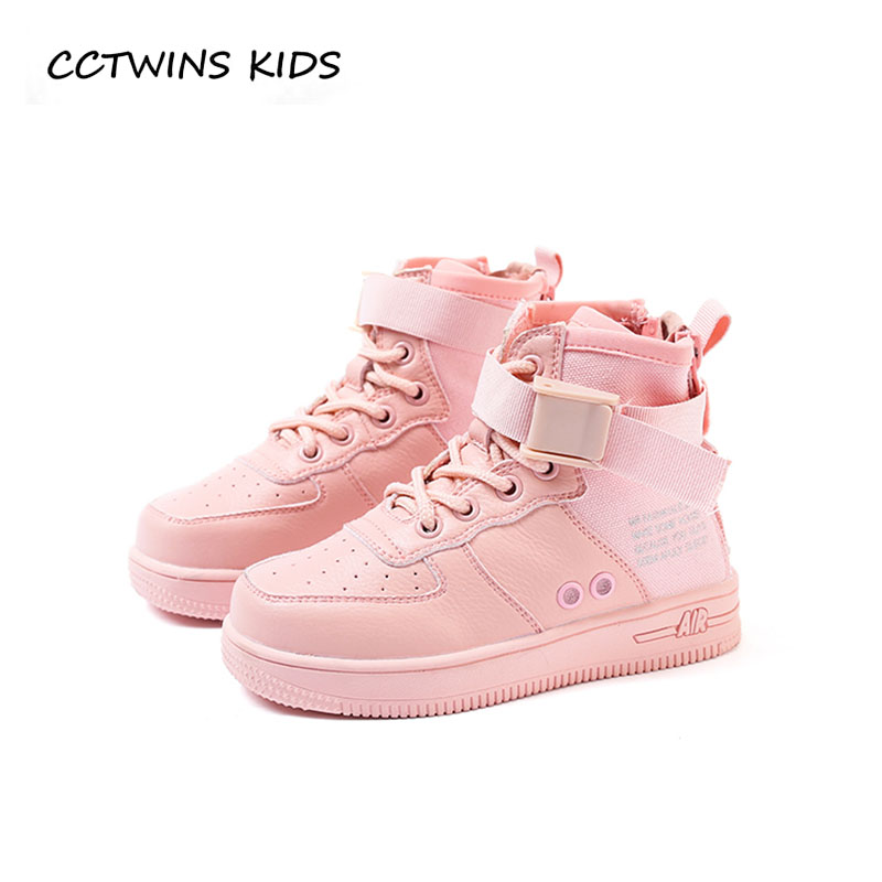 CCTWINS KIDS 2018 Autumn Baby Girl High Top Sneaker Children Pu Leather Trainer Boy Brand Sport Shoe Toddler Black FH2268 сибирский арсенал express gsm mini