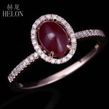 HELON Worth! 10K Rose Gold 7x5mm Oval 1.15ct Ruby & Natural Diamonds Filigree Engagement Wedding Ring For Women's Fine Jewelry
