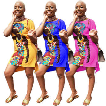 2019 African Clothing Dresses Sexy Retro National Big Auspicious Dashiki Fashion Loose - DISCOUNT ITEM  0% OFF All Category