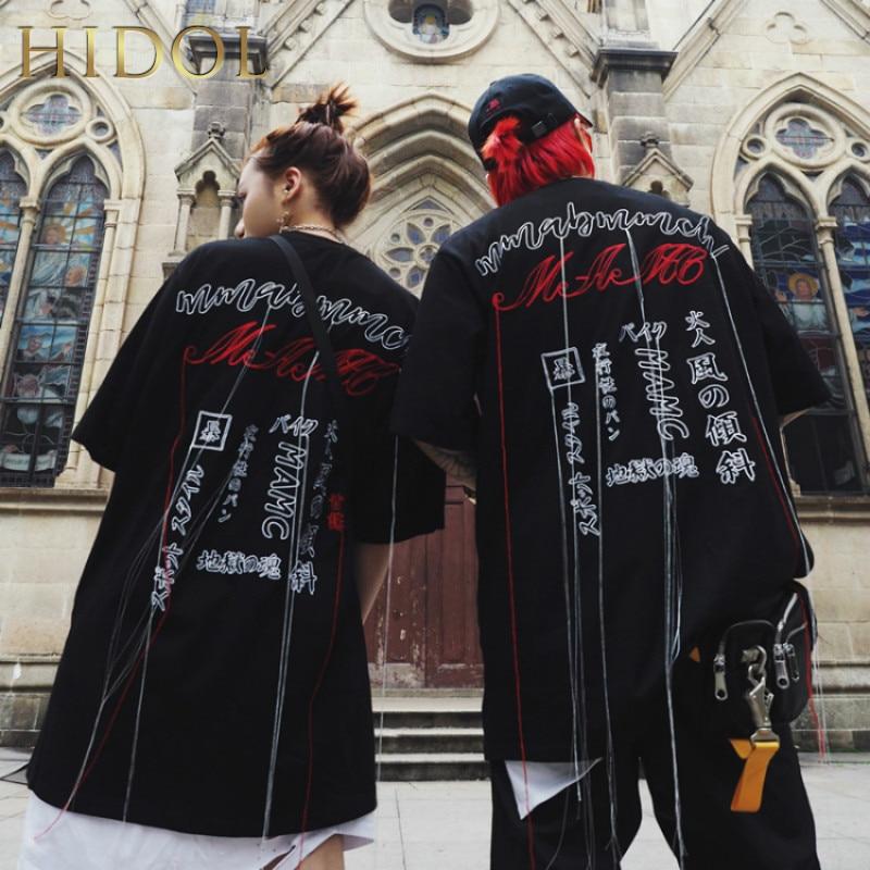 d0de45def228 Oversize Harajuku T-shirt Iron Ring Japanese Letter Print T shirt Hip Hop  Streetwear Short