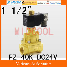 High temperature steam brass solenoid valve PZ-40K port 1 1/2″steam type normal open type DC24V