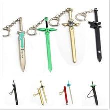 Anime Sword Art Online Kirito Keychain