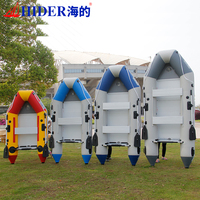 HIDER HY 265cm 0.9mm PVC Inflatable Boat Rough Bottom Aluminum Bench Seat Rubber Marine Fishing Inflatable Rowing Boat