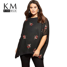 Kissmilk Large Size Simple European And American Commuter Round Neck Embroidered Perspective Sexy Sleeves Shirt T-shirt Female
