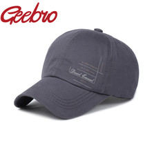 Classic Simple Solid Snapback Baseball Cap Adjustable Outdoor Sunscreen Bicycle Golf Polo Hats Gorras for Women Men JS090