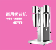 kitchen appliances electric smoothie blender blender mixer milk shake  electric mixer food mixer  professional blender