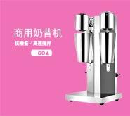 kitchen appliances electric smoothie blender blender mixer milk shake  electric mixer food mixer  professional blender