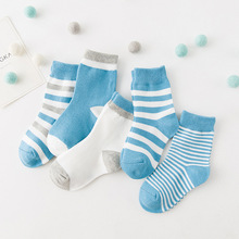 5 Pairs/lot Children's Stripe Socks Autumn Winter Cotton Toddler Baby Boys Socks Girls Socks Pink Blue Red 1-6 Years Old 5 pairs lot new spring autumn cartoon stripe sock kids socks cotton baby girls boys socks 1 8 years old chaussette