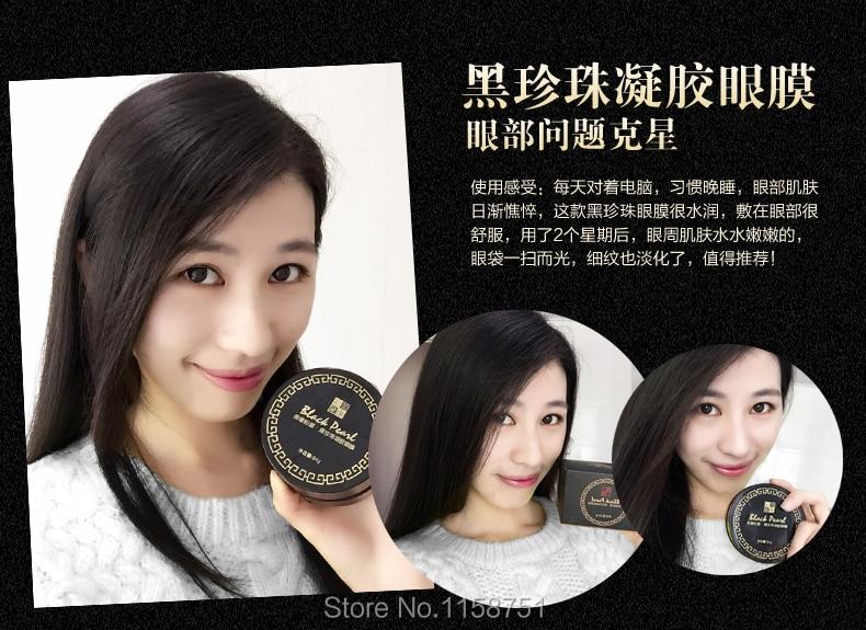 Black Pearl Gold Aquagel Collagen Eye Mask Sleep Mask Eye Patches Dark Circles Mask Facial To Face Skin Care Anti Wrinkle 60pcs 28