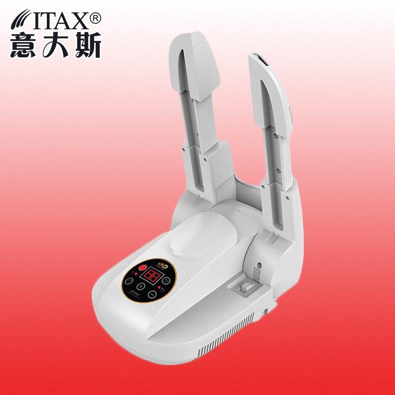 .ITAS1113 Intelligens távoli foglalási idő szagtalanító - Háztartási gépek