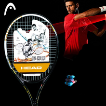 HEAD Men Tennis Racket Professional