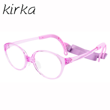 Kirka kids Glasses Frame Flexible Purple Color Eye Fashion Children Frames For Girls Optical Eyeglasses