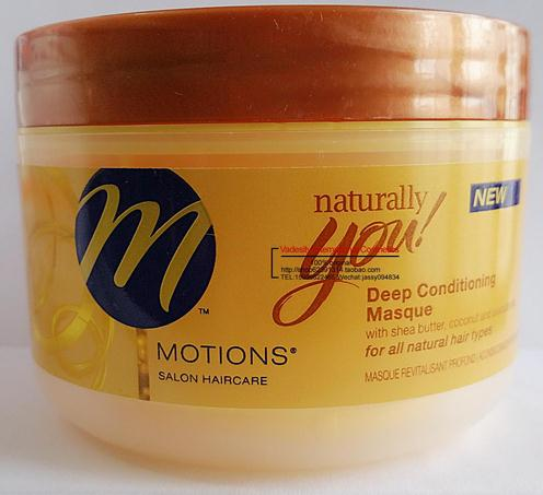 Vadesity motions naturally you deep conditioning masque 8oz he motions