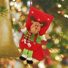 Santa Claus Candy Gift Bag 50cm Christmas Stockings Elk Socks Xmas Tree Decor Festival Party Ornament Candy Bag