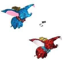 Новые вышивальные обратимые блестки, двухцветные наклейки из ткани слона, летающие как Флип-бусины, одежда с героями мультфильмов, накладные наклейки