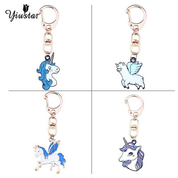 yiustar New Fashion Unicorn Keychain Unicorn Key Holder Cute Colrful Animal Flying Horse Car Keychain For Valentine's Day gifts image