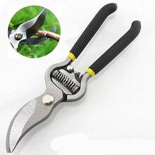 hot deal buy high quality 65 # carbon steel garden tools pruning shears garden tree pruning tools 8 inch elbow garden scissors