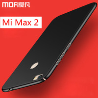 Xiaomi Mi Max 2 Case Cover Xiaomi Max2 Back Cover Hard PC Full Cover Protection Phone