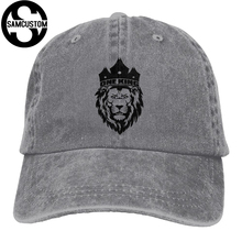 fd86fd2a7161a SAMCUSTOM one kings lion 3D Creative personality Washed Denim Hats Autumn  Summer Men Women Golf Sunblock