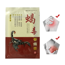 8pcs Muscle Relaxation Capsicum Herbs Plaster For Joint Pain Killer Back Kneeling At Arthritis Tiger Balm Medical Plaster 8pcs 1bag chinese traditional plaster tiger balm joint pain muscle massage relaxation capsicum herbs