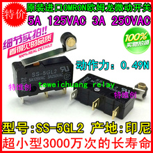 (10PCS) new imported micro switch SS-5GL2 physical spot