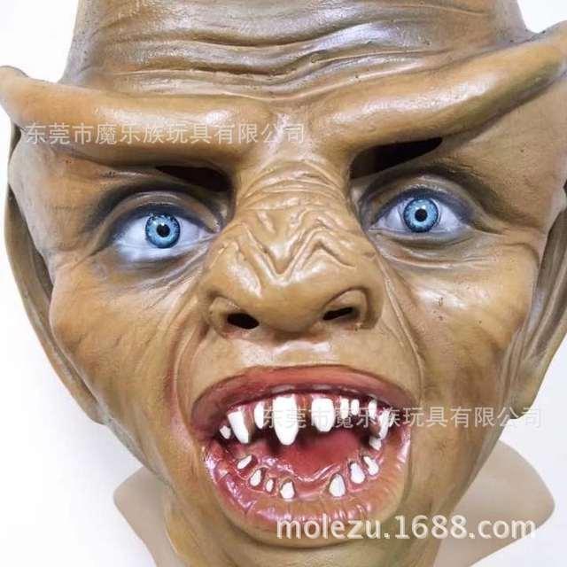 Halloween Fantasy Man Demon Mask Premium Latex Full Face