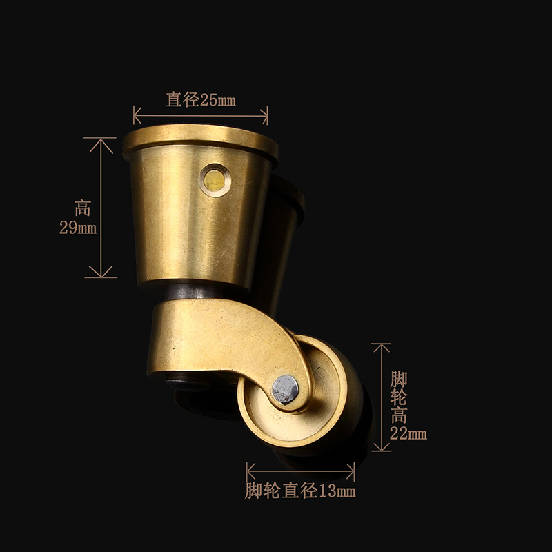 brass sofa chair cabinet furniture casters alloy wheel Mute Wheel free shipping round copper cup casters shelf sofa chair furniture caster wheel