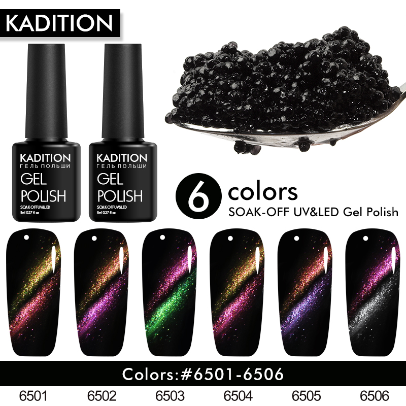 KADITION 8ML Magnet Cat Eye Lucky Colorful Gel
