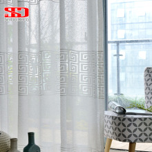 Белые геометрические тюлевые занавески на окно для гостиной, современные прозрачные Занавески Из вуали для спальни, жалюзи для кухни, одинарная панель