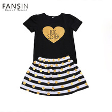 Fansin Brand 2017 Summer Sisters Sets Family Matching Clothes Girls Love Short Sleeve T Shirt+Striped Skirt 2pcs/Set kid Costume