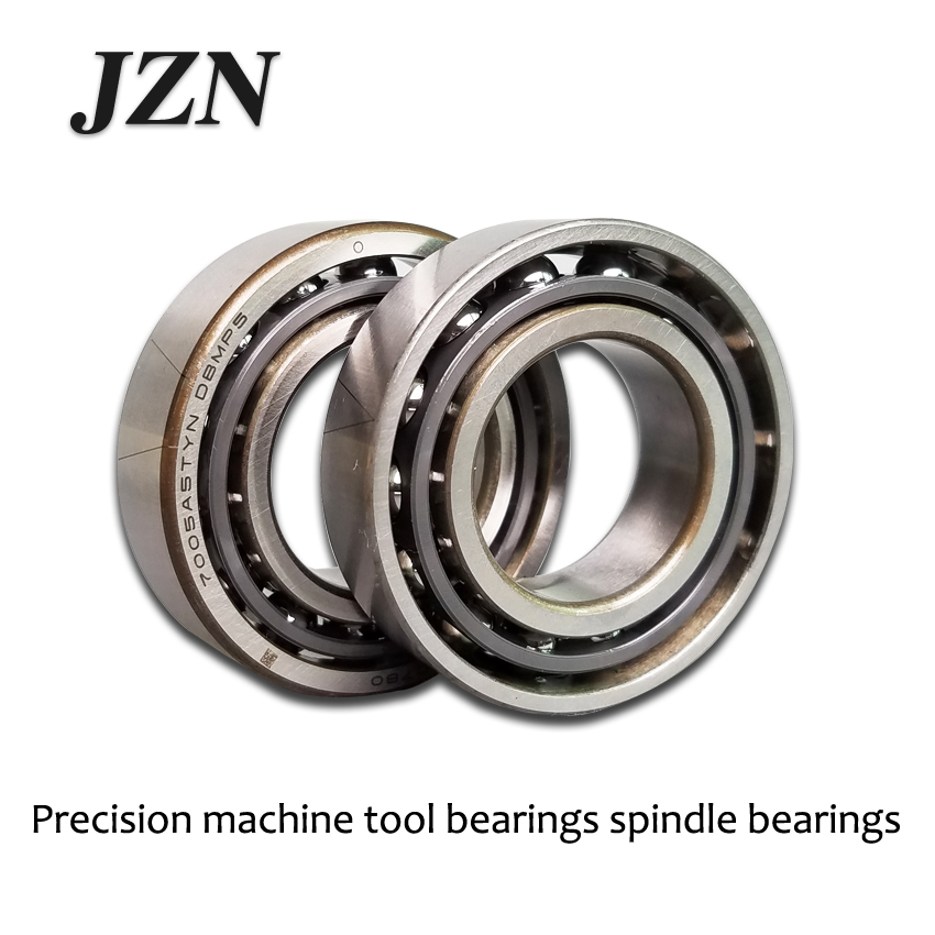Free Shipping Machine Tool Angular Contact High Speed Bearing CNC 7011 CTYNSULP4 P5 CTYNDUL CTYNDBL A A5TYNSUL