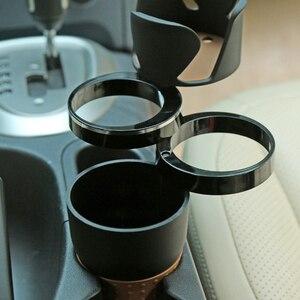 Image 2 - אוניברסלי תכליתי רכב כוס מחזיק Rotatable Convient עיצוב נייד טלפון לשתות משקפי שמש מחזיק משקה מחזיק אבזרים
