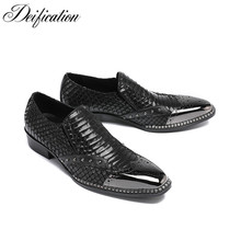 Formal Business Black Dress Shoes Calzado Hombre Square Toe Office Shoes Men's Flats Oxfords Slip-On Leather Shoes Mens Casual стоимость