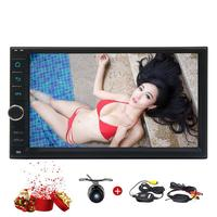 Android 7 1 Car Stereo Capacitive HD Touch Screen Head Unit 3D GPS Navigation FM AM